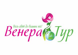 Туристичне агентство  Венера-Тур