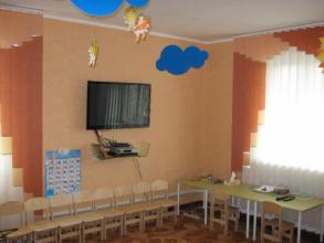 Дошкільний заклад СІМ'Я