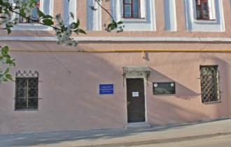 Музей історії Луцького братства