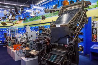 Музей технічного прогресу
