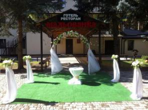 Ресторан в рекреаційно-оздоровчому комплексі «Мальованка»