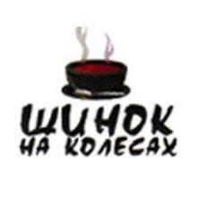 ШИНОК НА КОЛЕСАХ доставка обідів по Луцьку