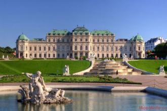 Ваш красивий вікенд: Краків, Прага, Відень, Будапешт
