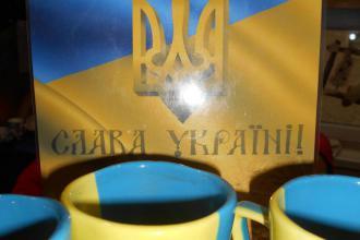 Проект Чашка.in.ua-Це твоя допомога нашим бійцям!