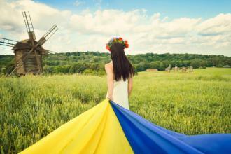 Програма заходів з нагоди Дня Незалежності України,  Дня міста Луцька