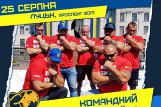 Командний чемпіонат України зі стронгмену «4х4».