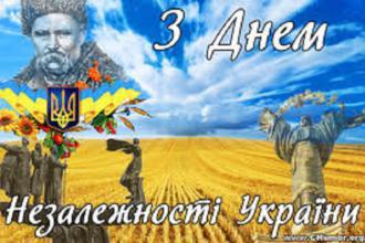 День міста та День незалежності України у Луцьку. Програма святкувань.
