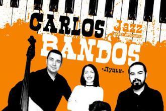 Гурт «CARLOS BANDOS» (Луцьк). Джаз. Кавер-програма