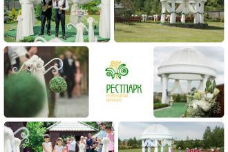 Рестпарк (ресторан) Палітра кольорів та відтінків, які ми пропонуємо для весільного декору! фотолатерея