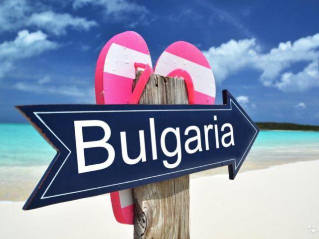 фото туру Підбір туру в Болгарію !
