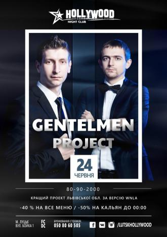 постер Gentelmen Project   Retro Party   24.06