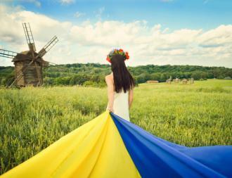 постер Програма заходів з нагоди Дня Незалежності України,  Дня міста Луцька