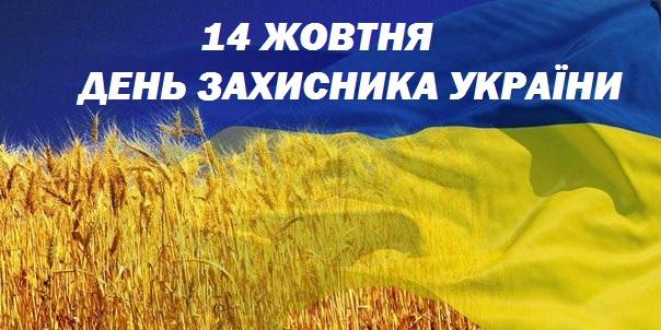 https://afisha.lutsk.ua/sites/image.life/company206/events-11745-r4ixyui94li-8642-kb.jpg