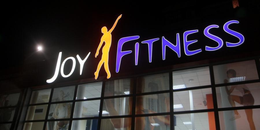 Слайдшоу закладу Joy Fitness, Joy Fitness