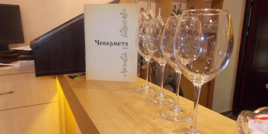 про ресторан, Ресторація болгарської кухні ЧЕВЕРМЕТО (Дубнівська, 99а)