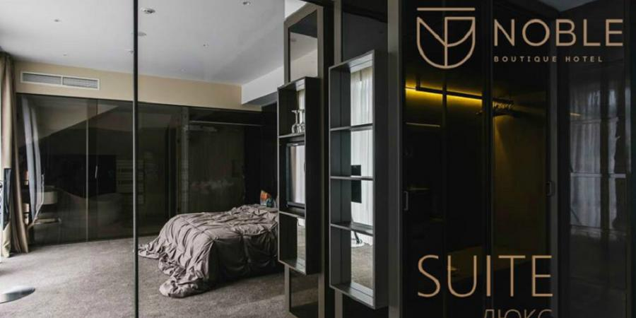 "інтер""єр, NOBLE Boutique Hotel"