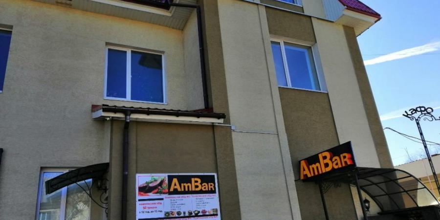 смачні пропозиції, AmBar (кафе-бар)