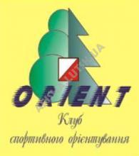 ORIENT Клуб спортивного орієнтування