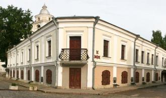 Арт-клуб «Кам'яниця»