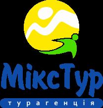 МіксТур