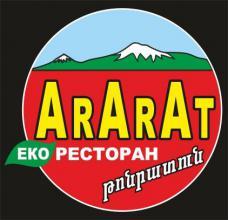Еко ресторан Арарат
