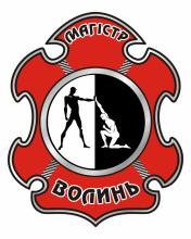 Волинський обласний спортивний клуб «Магістр»
