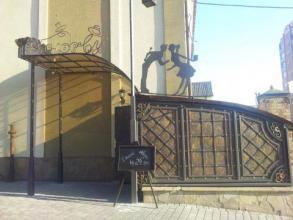Кафе Рандеву