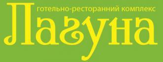"""Мотель """"Лагуна"""""""