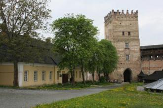 Художній музей м. Луцька