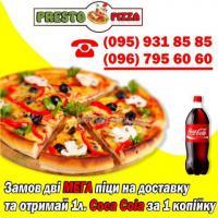 Замов 2 МЕГА(50см) піци на доставку та отримай 1 л COCA COLA за 1 копійку фото #2