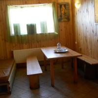 Баня-сауна на дровах  Затишок  фото #2
