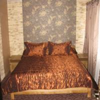 Mini Hotel Rest фото #1