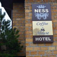 Готельний комплекс Ness фото #2