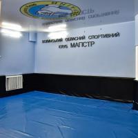 Волинський обласний спортивний клуб «Магістр» фото #3