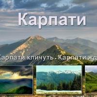 Туристичне агентство  Волиньздравсервіс  фото #4