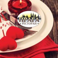 Ресторан  Прага  фото #3