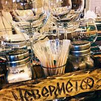 Ресторація болгарської кухні ЧЕВЕРМЕТО фото #4