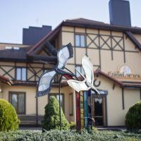 Срібні лелеки (готель) фото #1