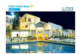 """Туреччина, Туристичне агентство """"Венера-Тур"""" фото #10"""