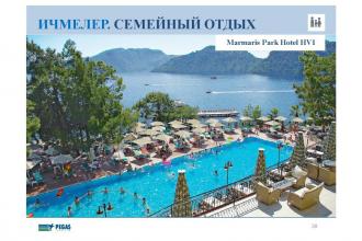 """Туреччина, Туристичне агентство """"Венера-Тур"""" фото #13"""