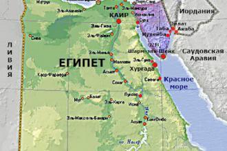 "Єгипет, Туристичне агентство ""Венера-Тур"" фото #2"