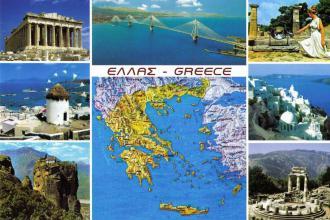 """Греція, Туристичне агентство """"Венера-Тур"""" фото #4"""