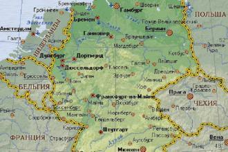 Туристичне агентство  Венера-Тур  Німеччина фотолатерея