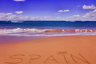 """Іспанія, Туристичне агентство """"Венера-Тур"""" фото #13"""