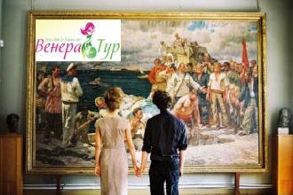 Музеї влаштовують віртуальні тури по своїм галереям.Подорожуємо онлайн !
