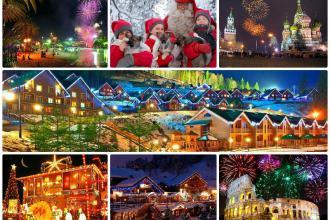 Як Новий Рік зустрінеш – так його і проведеш !  Новий рік в Європі !