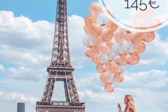 Тури в Париж на вересень