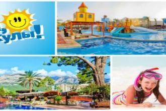 Єгипет на дитячі канікули , ТОП готелі ! 7 % знижки гарантуємо!!!