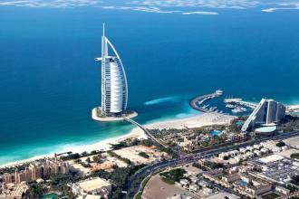 ОАЕ  «Чому саме Шарджа?» (вартість відпочинку від 980 доларів за 2-х)