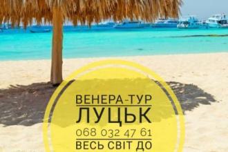 Єгипет на кінець листопада! Hawaii Riviera Resort & Aqua Park 5* Хургада  540 дол за двох